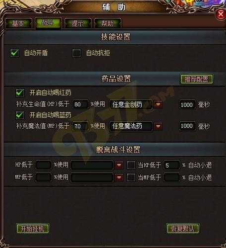 FW%4V(HAN]I6@_P}S5_R84X.jpg