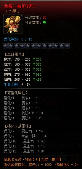 {SE26(8$}Y`VJC`9()31PZY.jpg