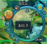 梦幻飞仙任务系统