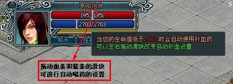 梦隋唐战斗系统
