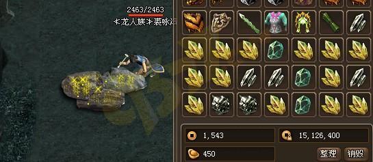 屠龙传说挖矿赚钱