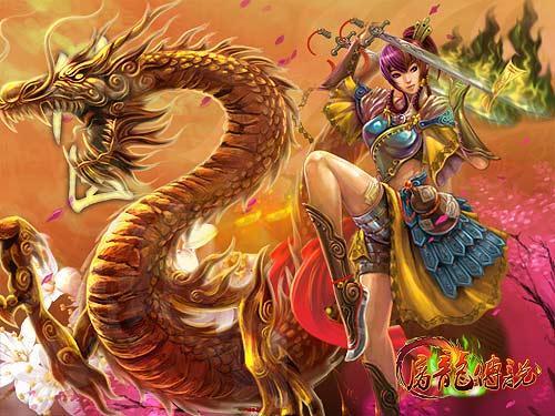 屠龙传说游戏壁纸