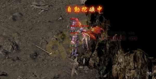 烈火战神挖矿活动