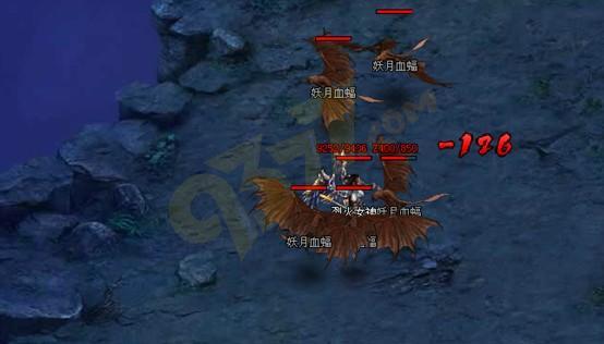 烈火战神妖月峡谷