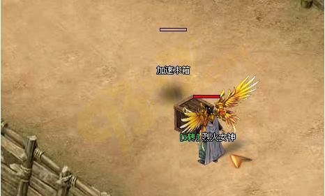 烈火战神赛马