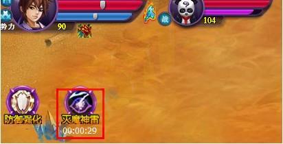 斗破苍穹2魔龙之魂