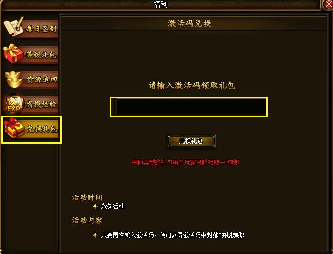 QQ截图20140714101430.jpg
