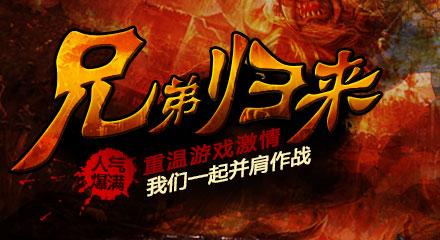 1-3屠龙传说图片需求-林燕青.jpg
