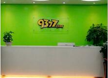 專注與專業 9377游戲綠色運營平臺