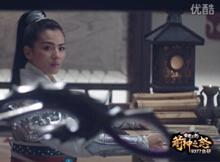 约你来战 《箭神之怒》刘涛微电影