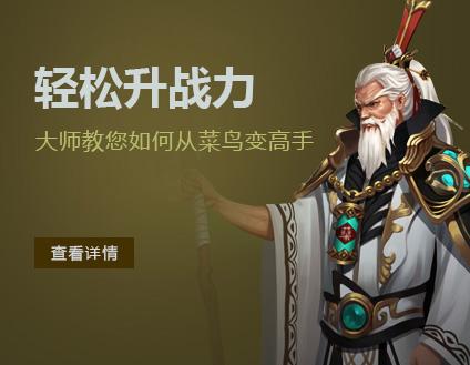 8-2-运营-郑灵威-不败传说官网-5_03.jpg