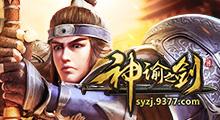 游戏中心-全部游戏-220x120.jpg