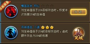 仙侠道2玩家战力升级攻略