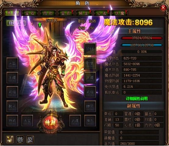 wps5D9B.tmp.jpg