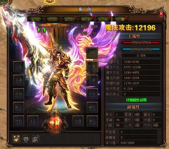 wpsA2D1.tmp.jpg