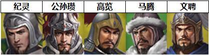 铁骑冲锋武将搭配技巧3.png