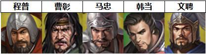 铁骑冲锋武将搭配技巧2.png