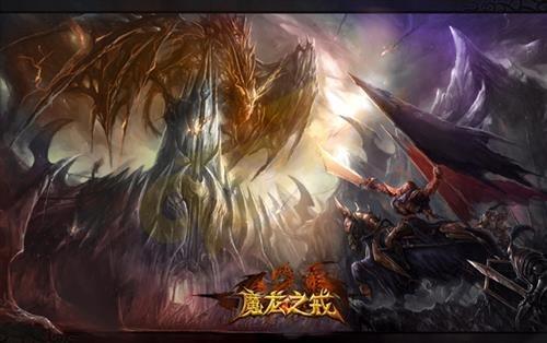魔龙之戒游戏评测