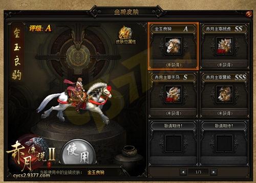 千赢游戏官网手机版 12