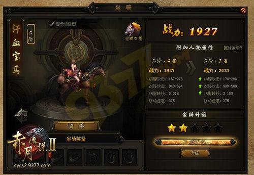 千赢游戏官网手机版 10
