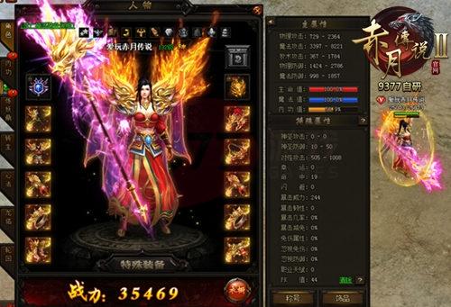 老葡京娱乐平台 5