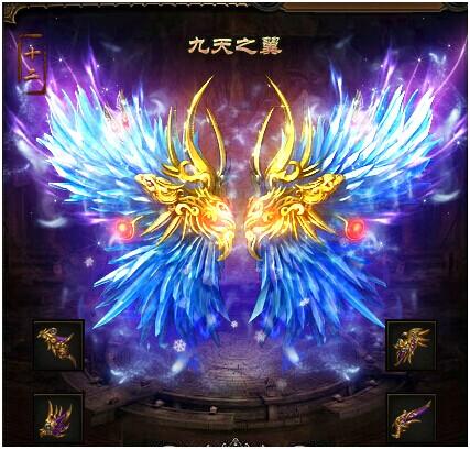 屠龙战记12阶翅膀外观图