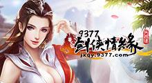 7、游戏中心-全部游戏:220x120.jpg