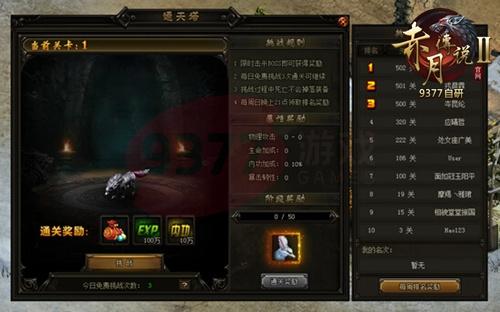 老葡京娱乐平台 7