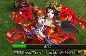 寒刀姻缘7