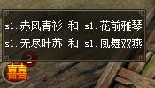寒刀姻缘8