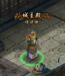 传奇荣耀城主争霸活动3