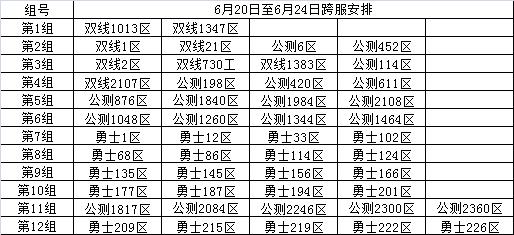 QQ图片20170619204436.png
