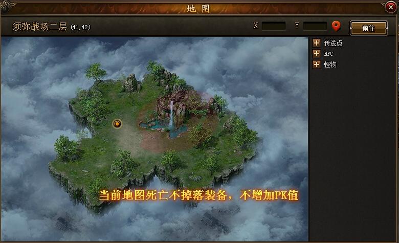 小志传奇新玩法须弥战场开启,玩家化身神秘人打游击战赚积分,素材