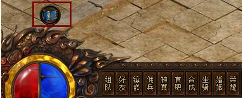 迷失传说组队系统8.jpg