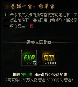 迷失传说十二宫3.jpg