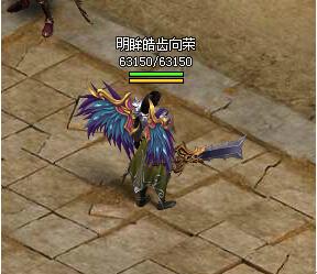 迷失传说神翼系统4.jpg