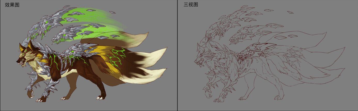 古剑奇谭2怪物原画