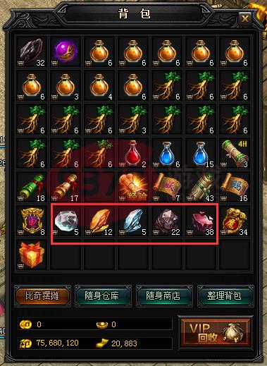 >蓝月传奇矿石如何获取 矿石种类介绍   在游戏里,蓝月传奇矿石共有6