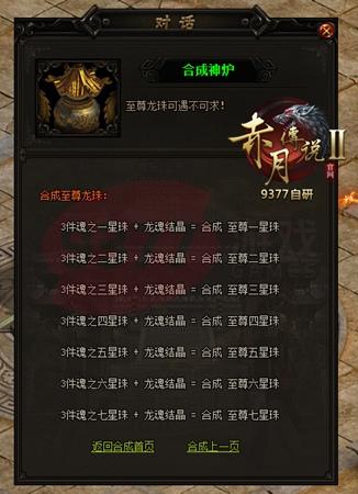 千赢游戏官网手机版 4