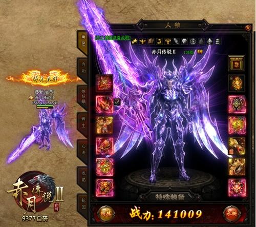 千赢游戏官网手机版 3