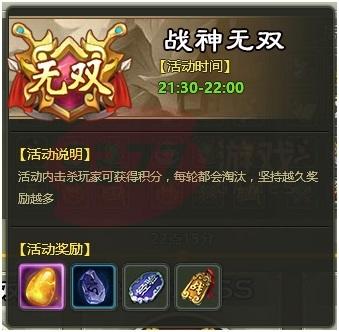 剑道仙语战神无双