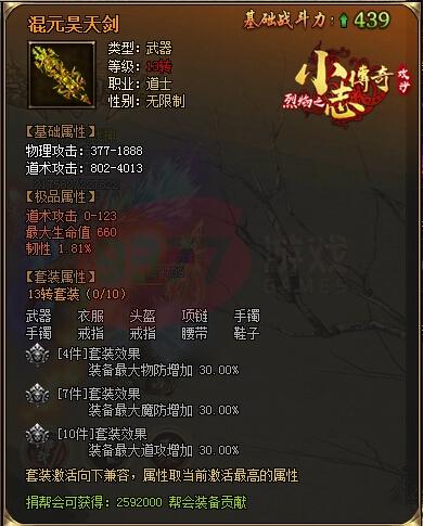 千赢官网 1