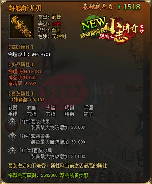 千赢官网 10