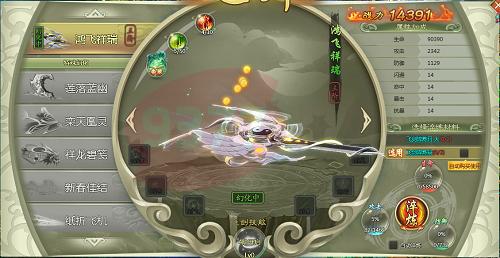 仙语巨鲲飞剑升级方法详解