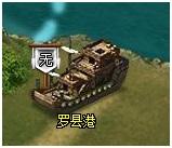 三国之志2国战城池介绍