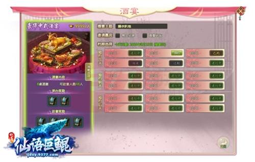 千赢网页手机版 5