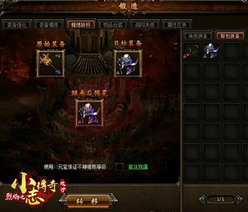 千赢官网 9