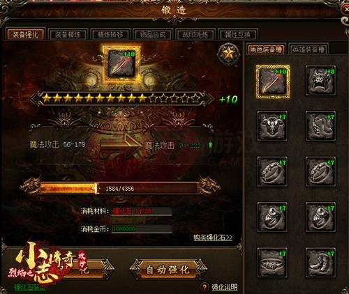 千赢官网 2