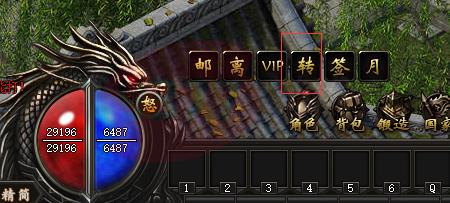传奇荣耀-英雄合击转生系统3