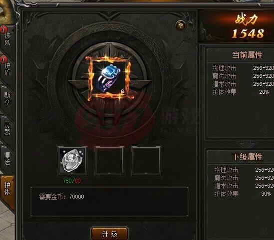 传奇荣耀-英雄合击特戒系统7